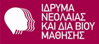 inedivim_logo_new